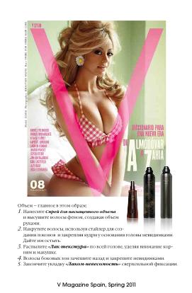 Vomagazine1